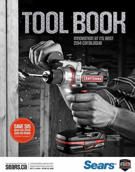 sears tool book 2014