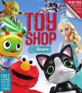 sears toy shop catalogue 2015
